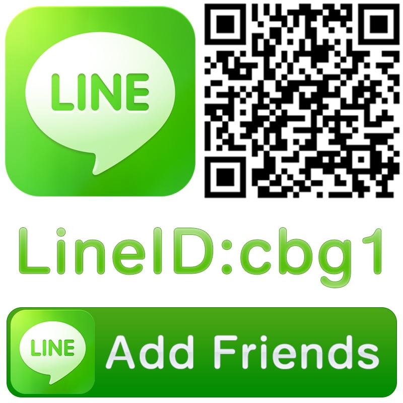 line-cbg1